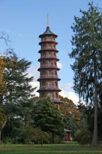 La pagode de Kew