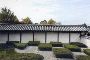 Jardin Ouest Tofuku-ji