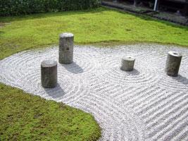 Jardin sud Tofuku-ji
