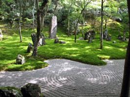 Temple de Komyozenji